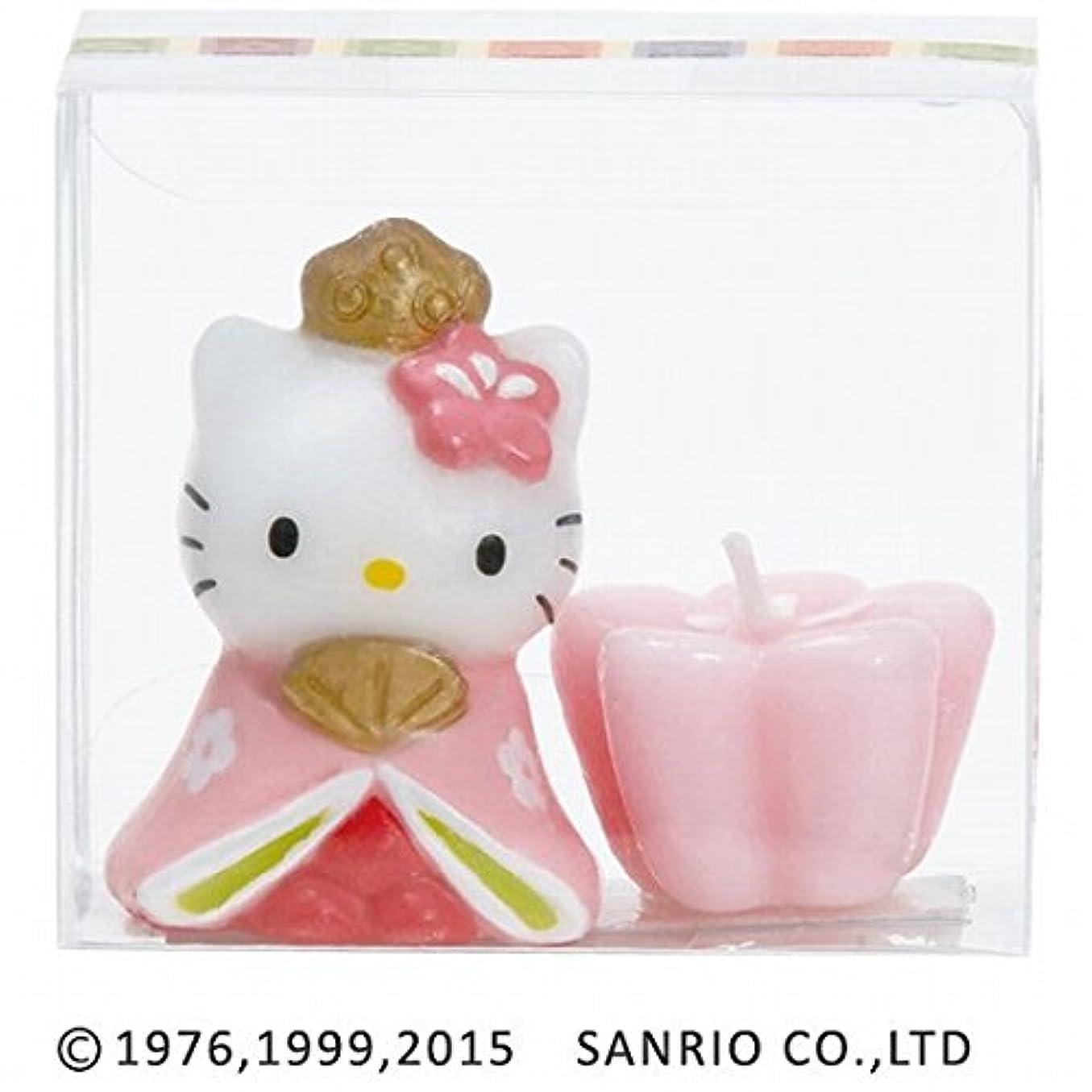 修正するひらめき永遠にカメヤマキャンドル(kameyama candle) ハローキティひな祭りキャンドル 「 おひなさま 」