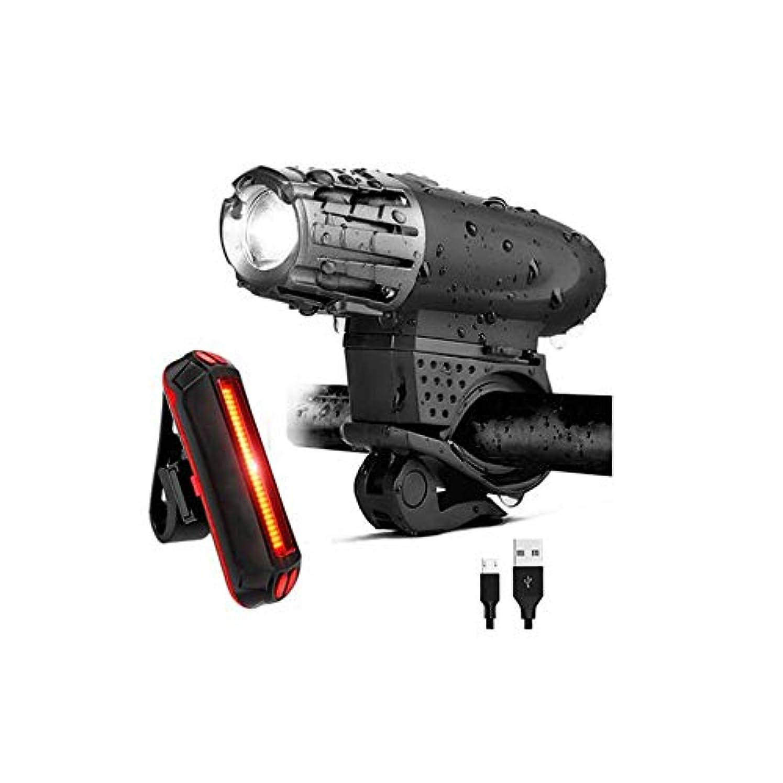 やむを得ないしないでくださいロイヤリティ自転車用ヘッドライト led 防水 usb充電式,ライト充電式ヘッドライト 軽量自転車用ヘッドライト防水ライト