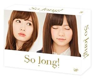 「So long!」 DVD -BOX豪華版 Team Bパッケージ ver.<初回生産限定4枚組>