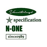 N-ONE mix カッティング ステッカー ダークグリーン 深緑