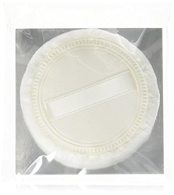 コンパクトまどろみのある毒液ケサランパサラン シアーマイクロプレストパウダーパフS
