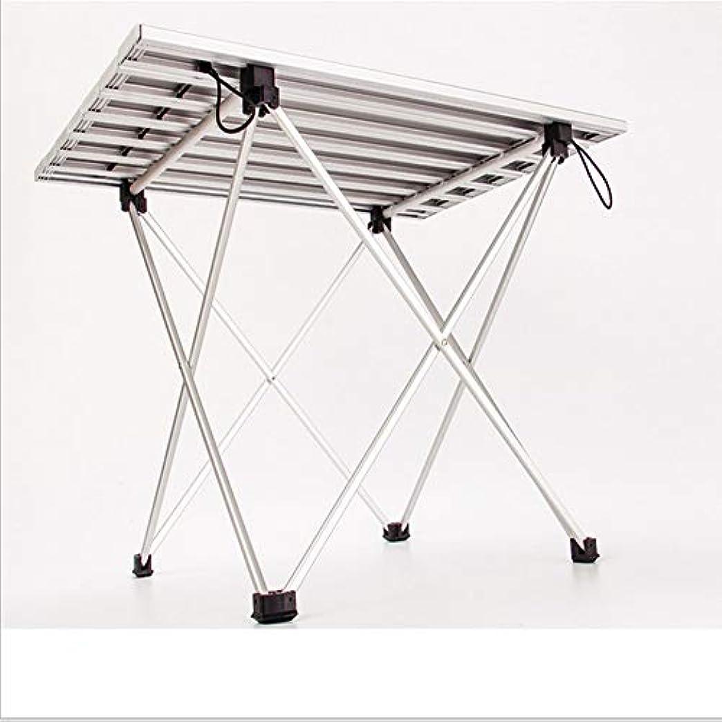 嬉しいです苦悩意欲屋外のキャンプのアルミ合金の折りたたみおよび携帯用ピクニックテーブルのために適した携帯用テーブル アウトドア キャンプ用