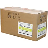 ロイヤルカナン 猫用食事療法食 ベテリナリーダイエット 糖コントロール DIABETIC 4Kg × 4個入 1箱