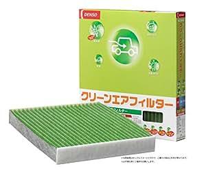 デンソー(DENSO) カーエアコン用フィルター クリーンエアフィルター DCC1009 (014535-0910) 高除塵 PM2.5対策 抗菌・防カビ 脱臭 ※車種適合確認要
