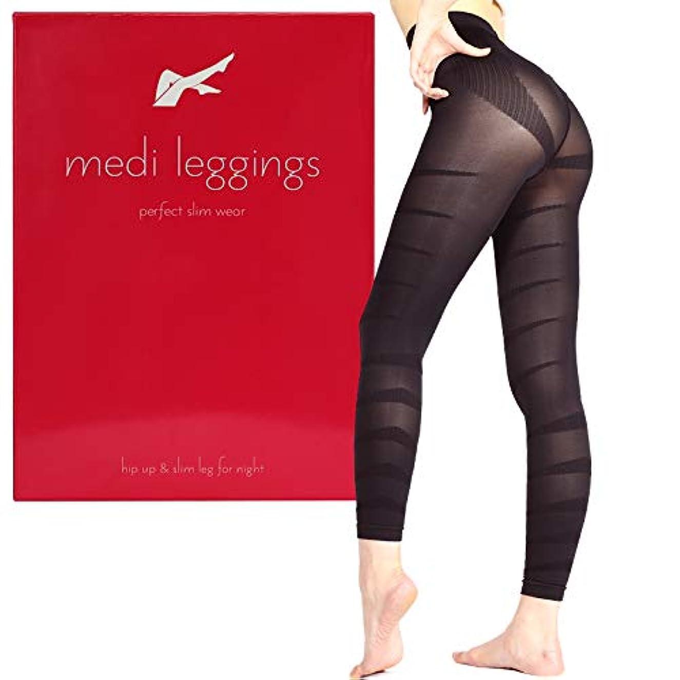 ポゴスティックジャンプ雪の濃度メディレギンス ~Medi Leggings~ M-Lサイズ