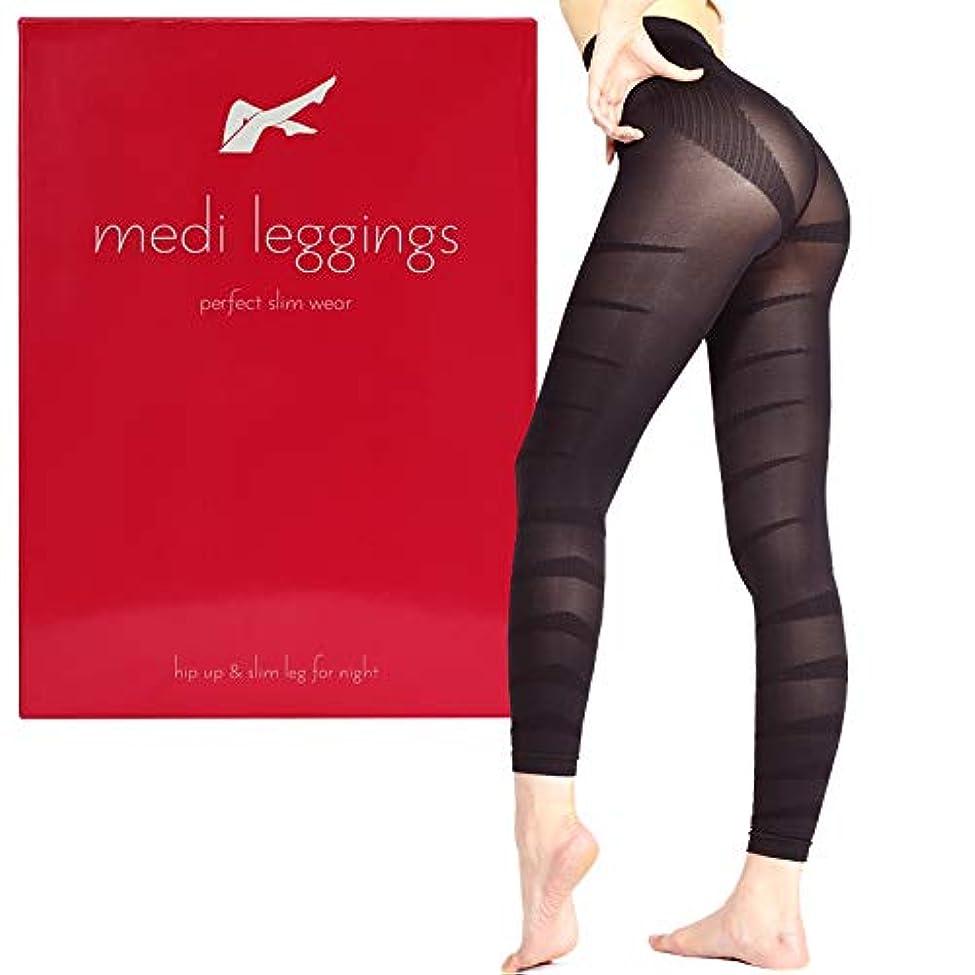 日曜日皮肉理容師メディレギンス ~Medi Leggings~ M-Lサイズ
