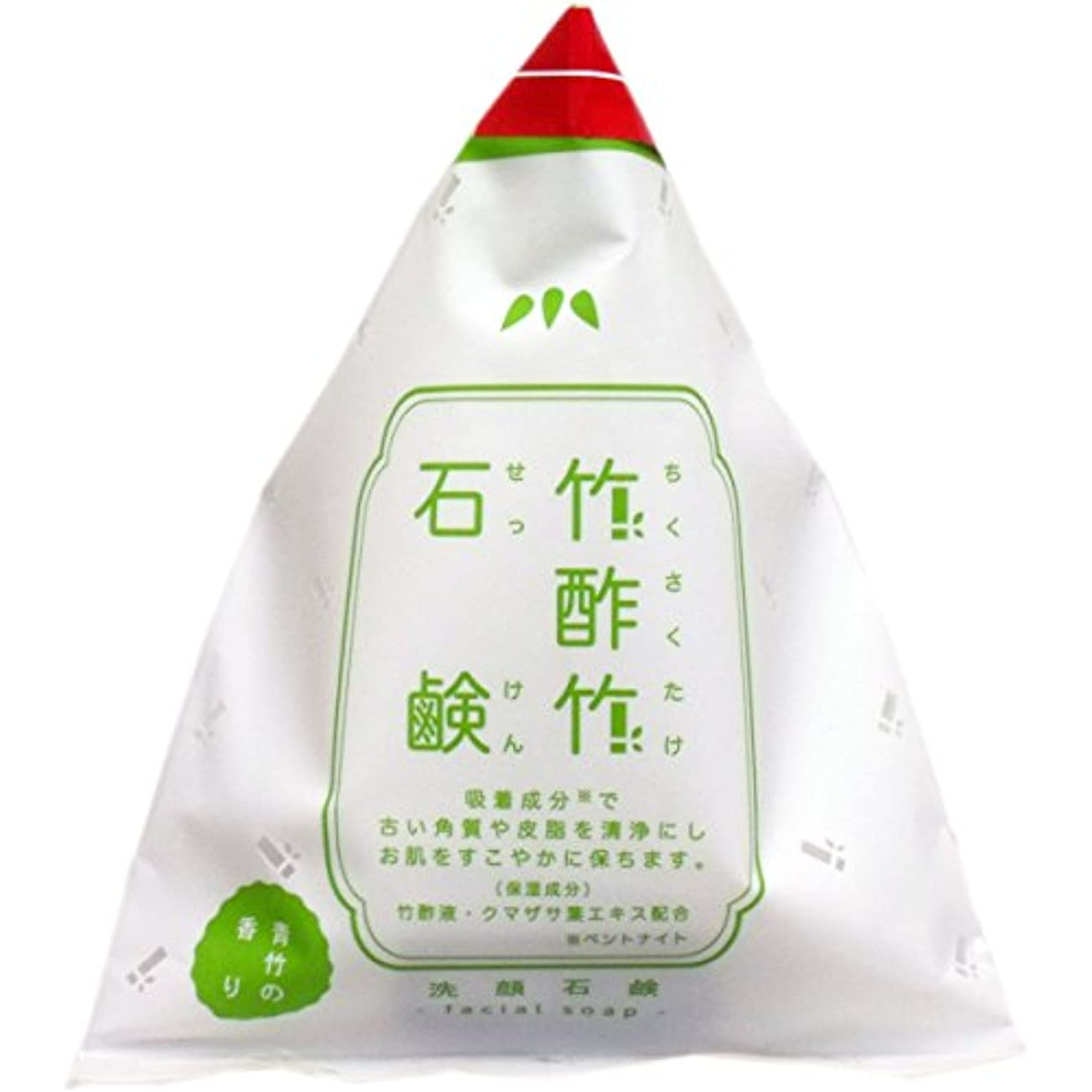 準備ができて熱兄フェニックス 竹酢竹石鹸 (120g)