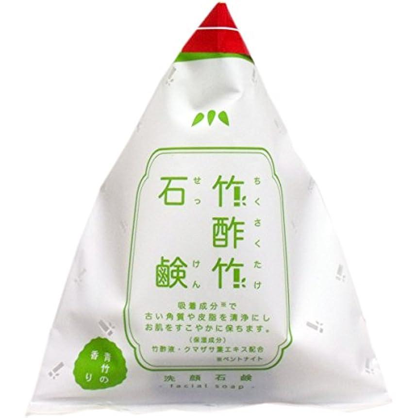 出席織るホイッスルフェニックス 竹酢竹石鹸 (120g)