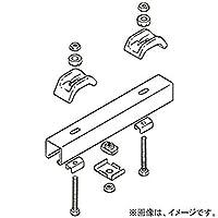 ネグロス電工 吊り金具 H・I形鋼用 溶融亜鉛めっき Z-BHIK350-W4【受注製作品】