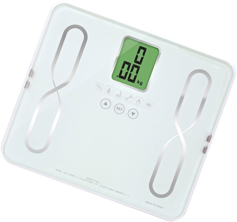ドリテック 【ユーザー自動判別機能で個人データを呼び出さずにすぐにはかれる】 体重体組成計 「インフィー」 ホワイト BS-229WT