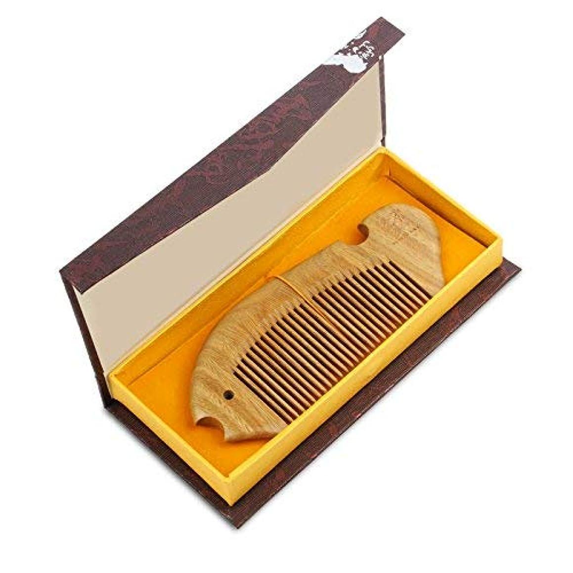 ぼかす広告悲しいことにGreen Sandalwood Natural Aroma Hair Comb Handmade Comb Portable Comb [並行輸入品]