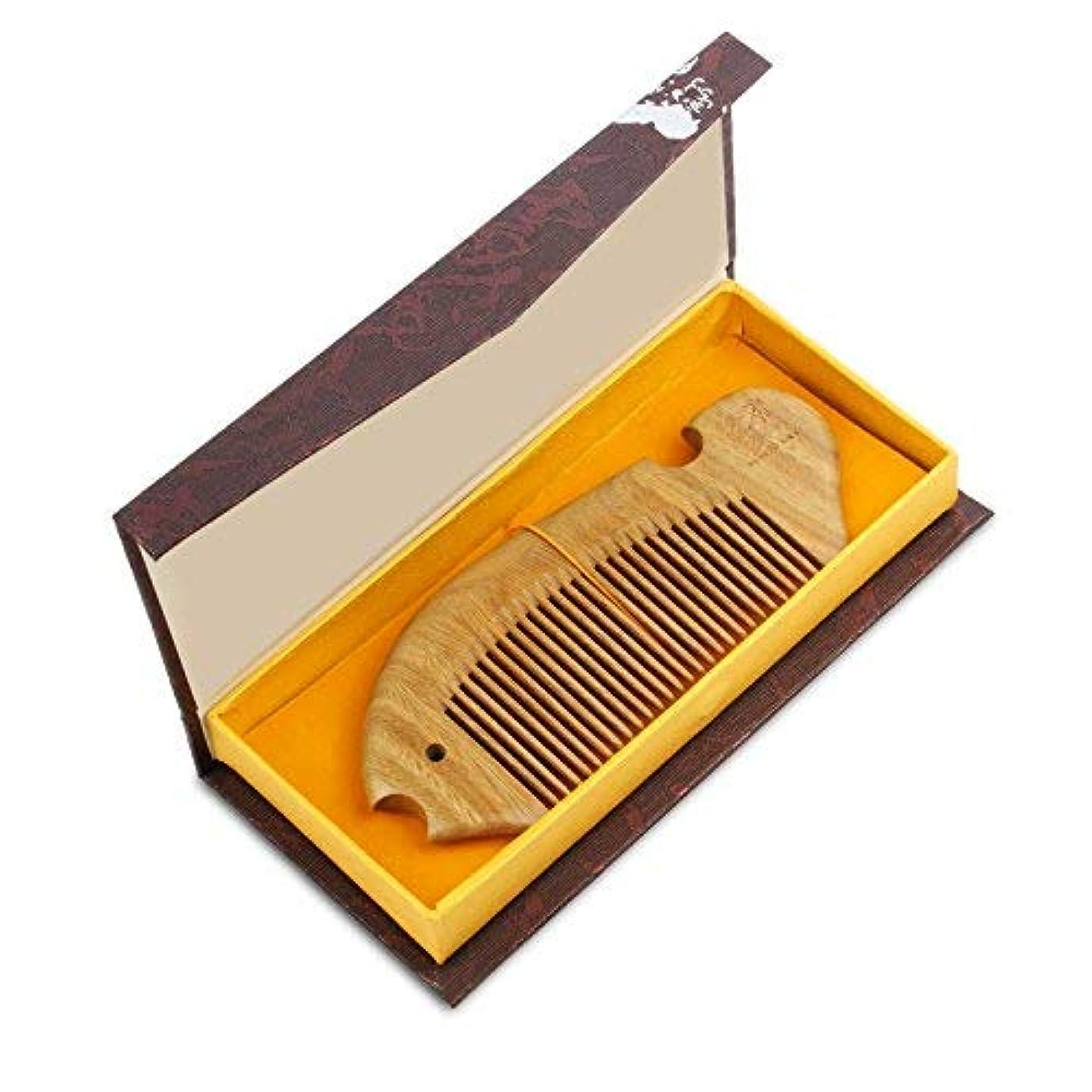 羊の服を着た狼注釈三角形Green Sandalwood Natural Aroma Hair Comb Handmade Comb Portable Comb [並行輸入品]