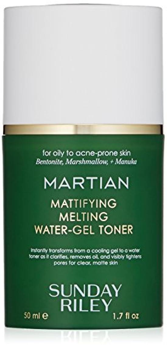 ポルティコ自信がある海洋SUNDAY RILEY Martian Mattifying Melting Water-Gel Toner 50ml サンデーライリー メルティングウォータージェル化粧水