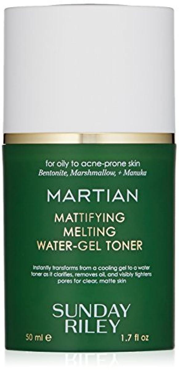 困惑したキャッチ帰るSUNDAY RILEY Martian Mattifying Melting Water-Gel Toner 50ml サンデーライリー メルティングウォータージェル化粧水