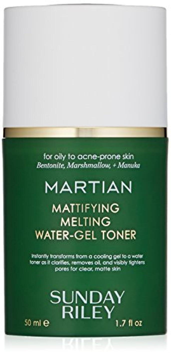 推進端感謝祭SUNDAY RILEY Martian Mattifying Melting Water-Gel Toner 50ml サンデーライリー メルティングウォータージェル化粧水