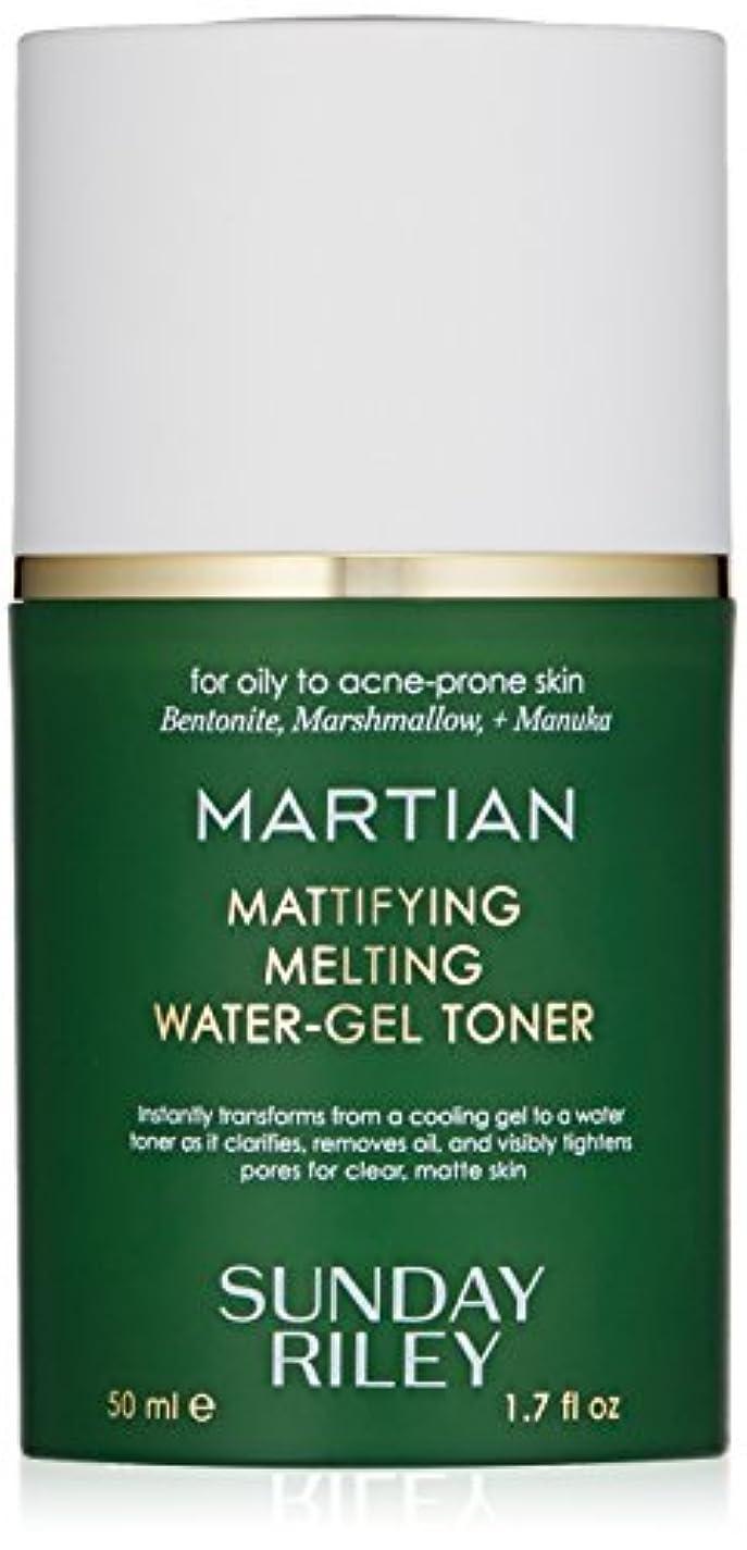 同種のそこから下手SUNDAY RILEY Martian Mattifying Melting Water-Gel Toner 50ml サンデーライリー メルティングウォータージェル化粧水
