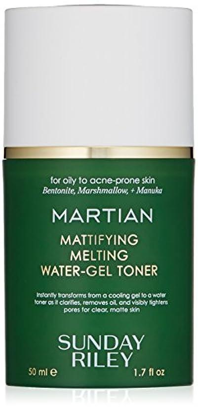 ホスト衝突ペパーミントSUNDAY RILEY Martian Mattifying Melting Water-Gel Toner 50ml サンデーライリー メルティングウォータージェル化粧水