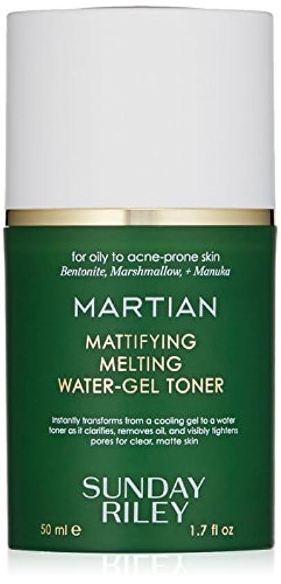 合意バランスのとれたスリッパSUNDAY RILEY Martian Mattifying Melting Water-Gel Toner 50ml サンデーライリー メルティングウォータージェル化粧水