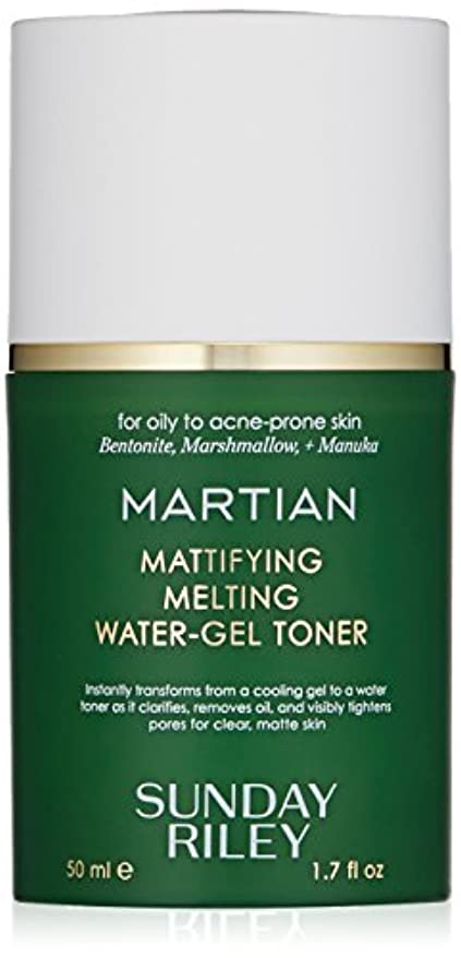 SUNDAY RILEY Martian Mattifying Melting Water-Gel Toner 50ml サンデーライリー メルティングウォータージェル化粧水