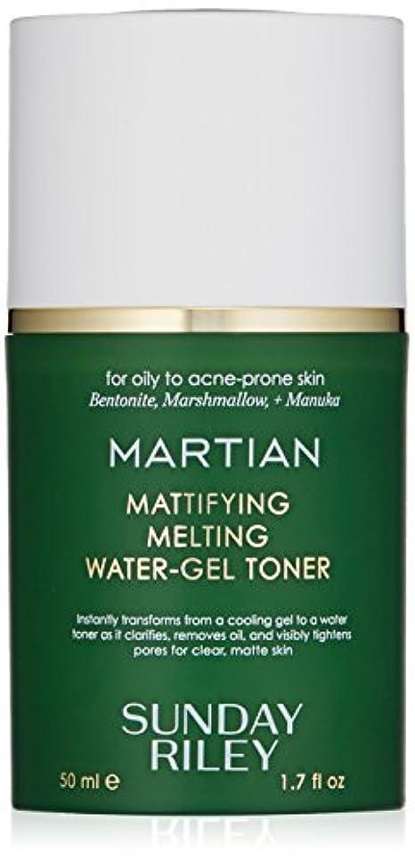 別に敬な彼はSUNDAY RILEY Martian Mattifying Melting Water-Gel Toner 50ml サンデーライリー メルティングウォータージェル化粧水