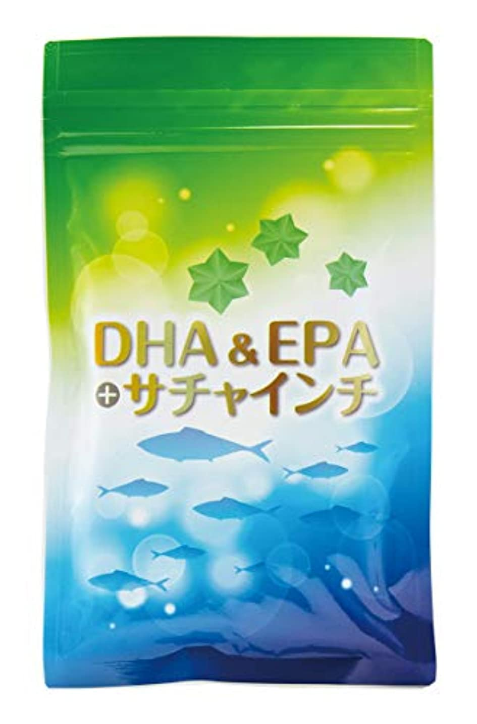 顕著に対処する充電バイオサプリ DHA&EPA+サチャインチ 120粒(約1か月分)