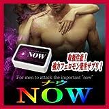 【 Now(ナウ) 】超強力なフェロモンを発生させる!男性用フェロモンタブレットサプリメント!