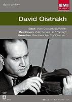 David Oistrakh: Violin: Bach / Beethoven / Prokofiev [DVD] [Import]