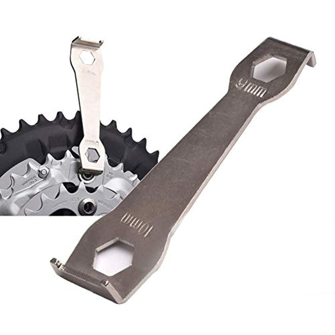 アンテナ指カジュアルSODIAL バイククランクセットボルト固定レンチ自転車修理ツールマウンテンバイクチェーンホイール分解スパナクランクアームボルト