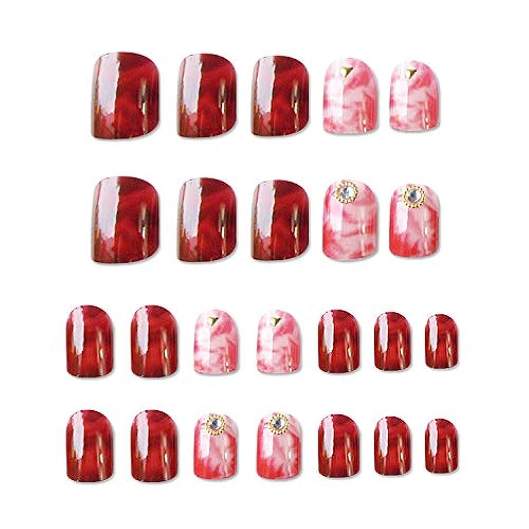 給料間違いなく腸フェイクネイルデコレーション大理石パターンネイル塗装ファッション完成ネイルパッチ偽ネイルアートアクセサリー,Spain,MS-10