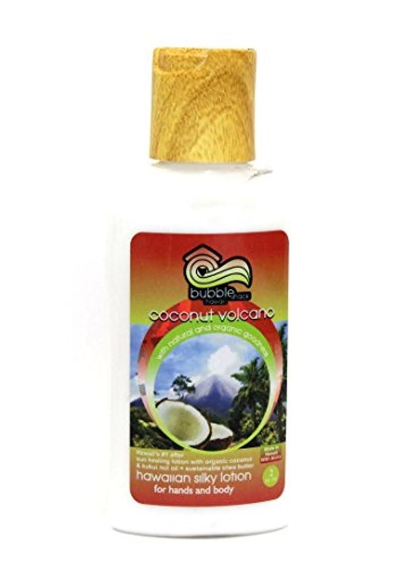 ネブあなたのものにはまってハワイアン雑貨/ハワイ 雑貨 バブルシャック シルキーボディーローション(ココナッツボルケーノ)59ml 【お土産】