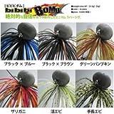 issei/一誠 bibibi BOMB/ビビビボム 5.0g ブルーギル 5.0g