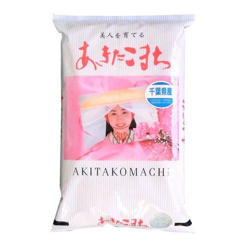 【精米】千葉県産 無洗米(袋再利用) 白米 万糧米穀 あきたこまち 10kgx1袋 平成30年産