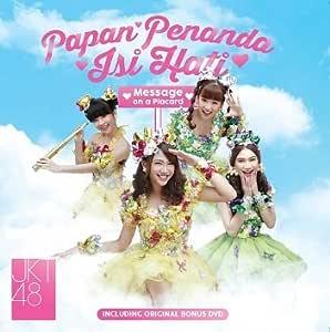 JKT48 7th Single 「Papan Penanda Isi Hati – Message on a Placard」心のプラカード 通常盤 生写真