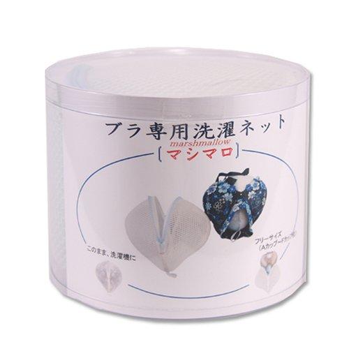 タニコーポレーション『ブラジャー専用洗濯ネット マシマロ』