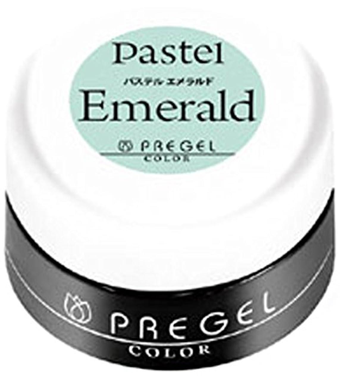 すずめ有限溶けるPRE GEL ジェルネイル カラージェル パステルエメラルド 3g PG-246