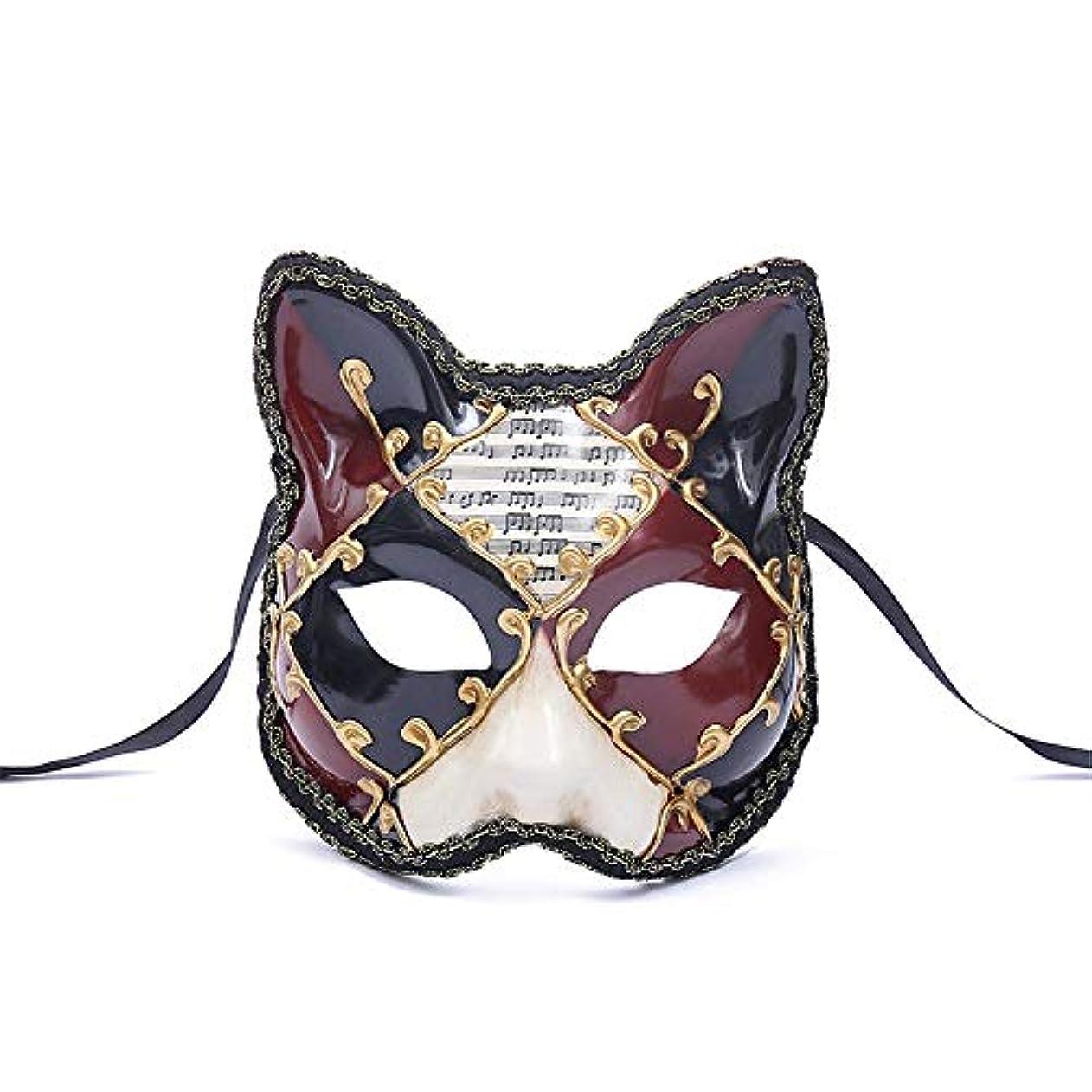 拾う調子銅ダンスマスク 大きな猫アンティーク動物レトロコスプレハロウィーン仮装マスクナイトクラブマスク雰囲気フェスティバルマスク パーティーボールマスク (色 : 赤, サイズ : 17.5x16cm)