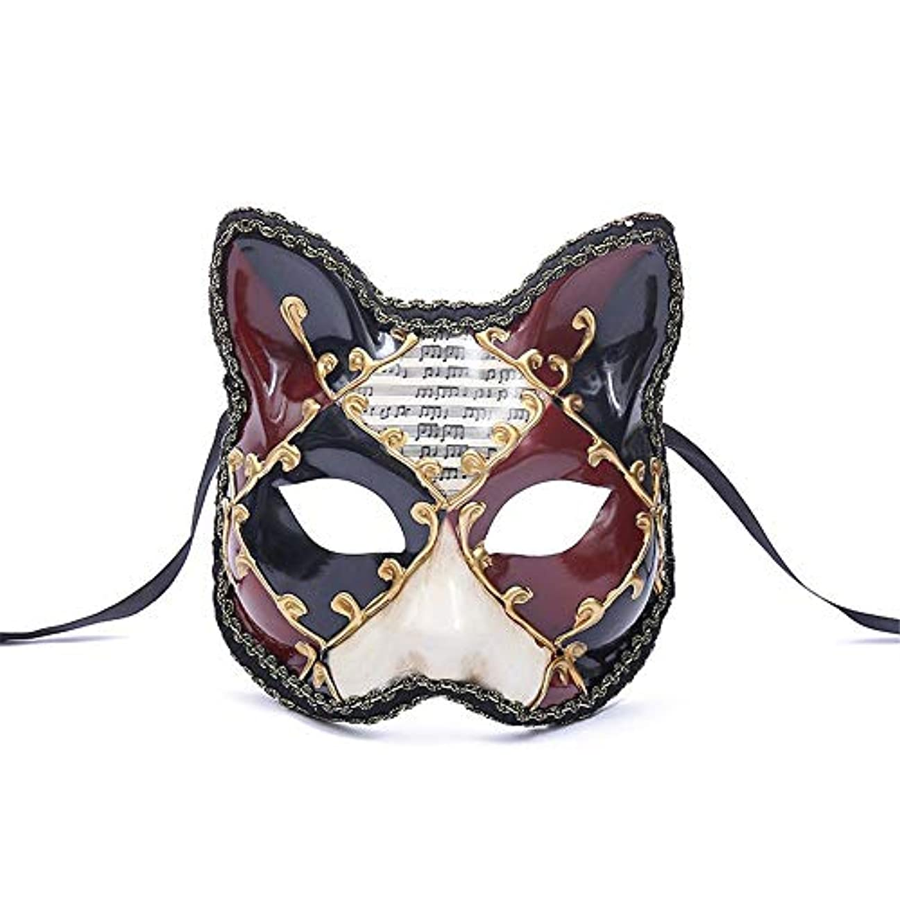 私たちのもの先住民聖なるダンスマスク 大きな猫アンティーク動物レトロコスプレハロウィーン仮装マスクナイトクラブマスク雰囲気フェスティバルマスク パーティーボールマスク (色 : 赤, サイズ : 17.5x16cm)