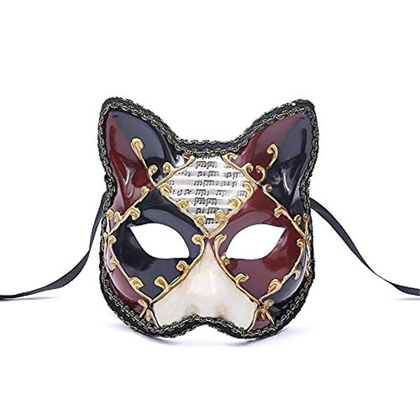 犯人出来事マイクロプロセッサダンスマスク 大きな猫アンティーク動物レトロコスプレハロウィーン仮装マスクナイトクラブマスク雰囲気フェスティバルマスク パーティーボールマスク (色 : 赤, サイズ : 17.5x16cm)