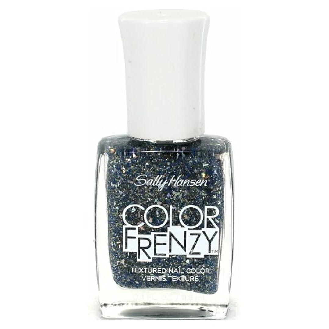 ミッションリンケージしつけ(6 Pack) SALLY HANSEN Color Frenzy Textured Nail Color - Sea Salt (並行輸入品)