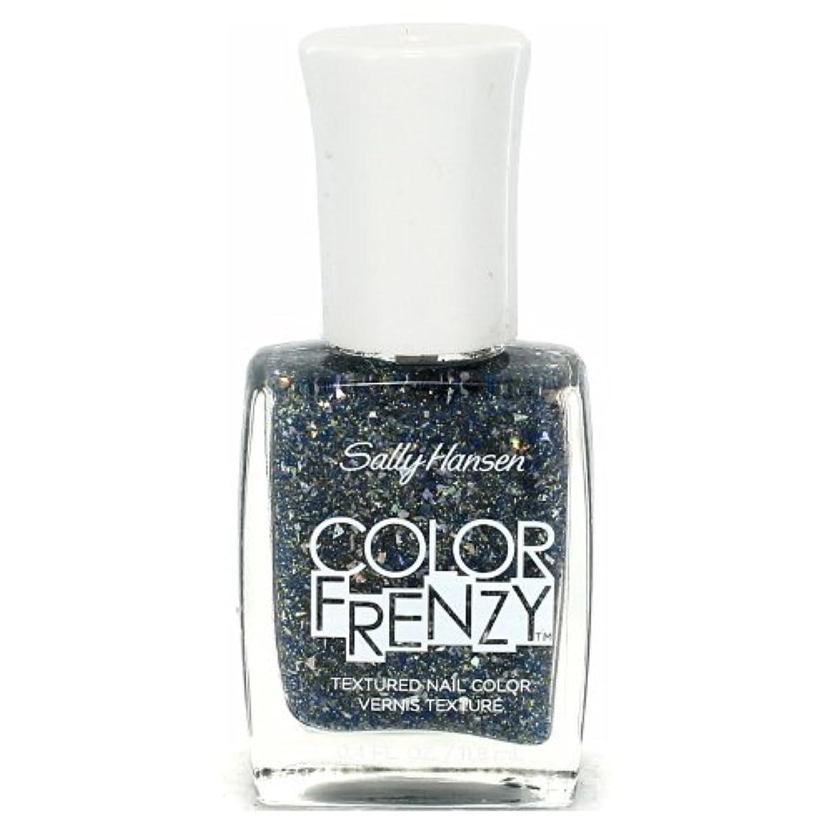 昇る夜俳優(3 Pack) SALLY HANSEN Color Frenzy Textured Nail Color - Sea Salt (並行輸入品)