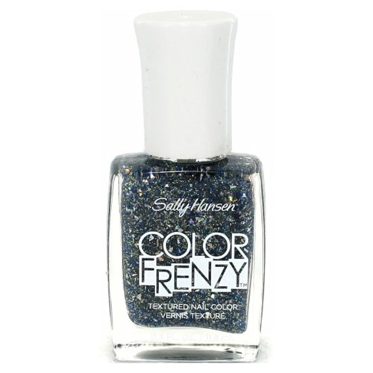 出費おもしろい弁護士(3 Pack) SALLY HANSEN Color Frenzy Textured Nail Color - Sea Salt (並行輸入品)