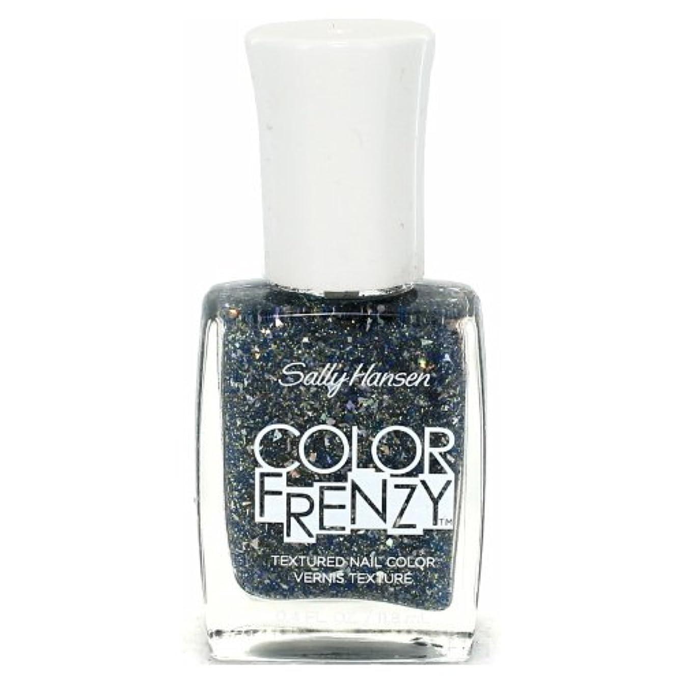 発表出発する失敗(3 Pack) SALLY HANSEN Color Frenzy Textured Nail Color - Sea Salt (並行輸入品)