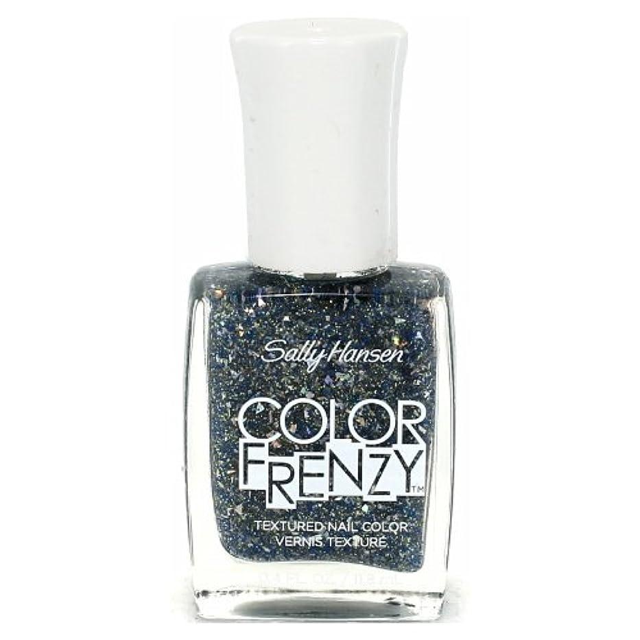 所有者悪化させる心のこもった(3 Pack) SALLY HANSEN Color Frenzy Textured Nail Color - Sea Salt (並行輸入品)