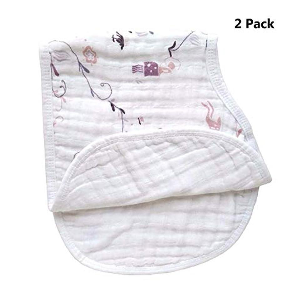 邪魔するワゴン不条理あQ太郎 男の子と女の子のための男女兼用の赤ん坊のげっぷ布2パック、100%オーガニックコットン幼児モスリン摂食看護ガーゼタオル - 新生児ギフトセット