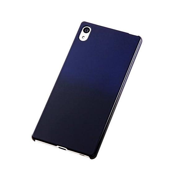 レイ・アウト Xperia Z4 ケース ( ...の紹介画像2