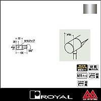 e-kanamono ロイヤル 40メインキャップ(スタンドタイプ用) 40MC-S クローム