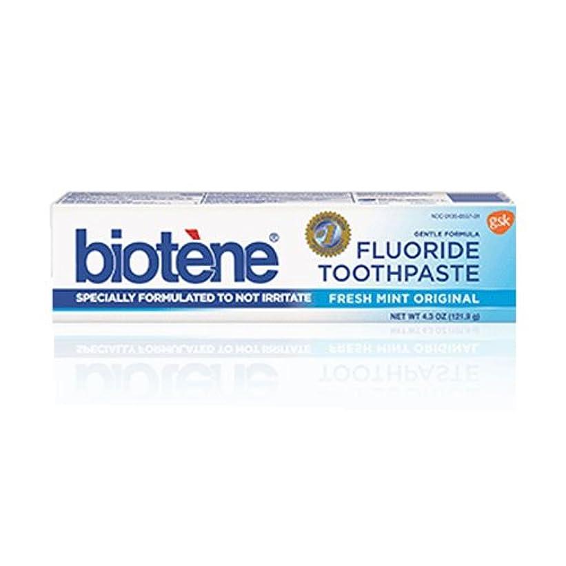 走る実験をするくしゃみ『2本セット』Biotene Toothpaste, Fresh Mint, 4.3 Ounce ×2本海外直送品