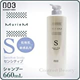 【X3個セット】 ナンバースリー ミュリアム クリスタル 薬用スカルプシャンプー S 660ml 医薬部外品