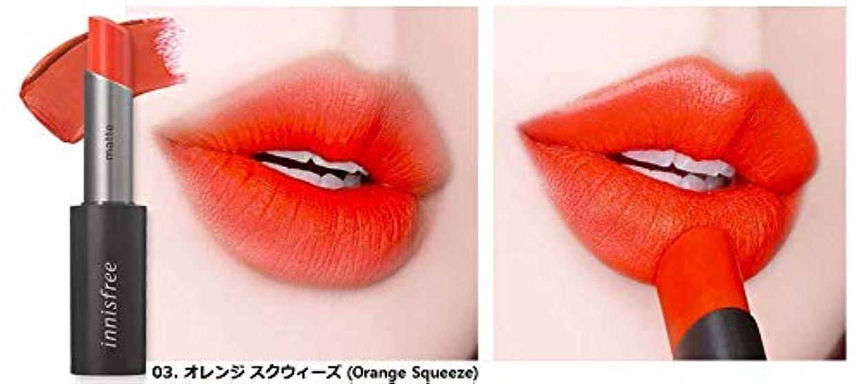 ディプロマフライカイト胴体[イニスフリー] innisfree [リアル フィット マット リップスティック 3.6g ] Real Fit Matte Lipstick 3.6g [海外直送品] (03. オレンジ スクウィーズ (Orange...