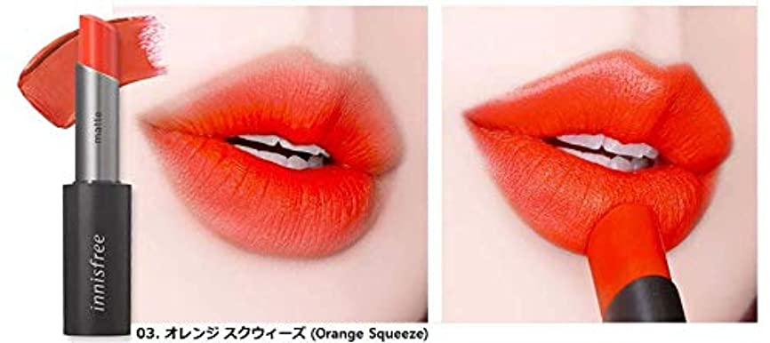 名前で肉屋肯定的[イニスフリー] innisfree [リアル フィット マット リップスティック 3.6g ] Real Fit Matte Lipstick 3.6g [海外直送品] (03. オレンジ スクウィーズ (Orange...